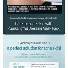 Load image into Gallery viewer, Mask - [Pyunkang Yul] Acne Dressing Mask Pack - Маска от акне - Adelline Beauty