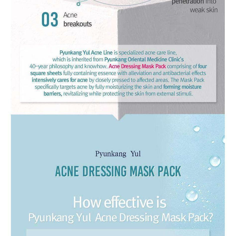 Mask - [Pyunkang Yul] Acne Dressing Mask Pack - Маска от акне - Adelline Beauty