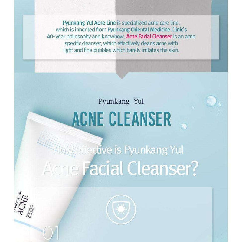 Cleanser - [Pyunkang Yul] Acne Facial Cleanser - Угри Молочко для лица 120мл - Adelline Beauty
