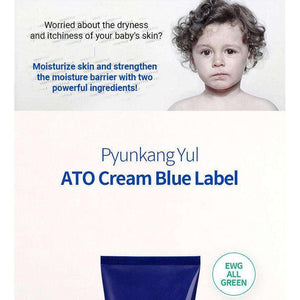 Moisturizer & Treatment - [Pyunkang Yul] Ato Cream Blue Label [120ml] - Крем для атопической кожи - Adelline Beauty