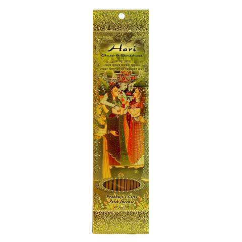 Hari - Amber and Sandalwood