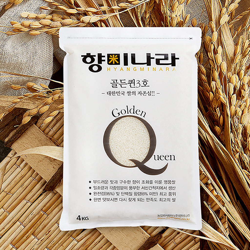 Hyangminara Rice Golden Queen III  향미나라 골든퀸3호 [20% Off from Original Retail]