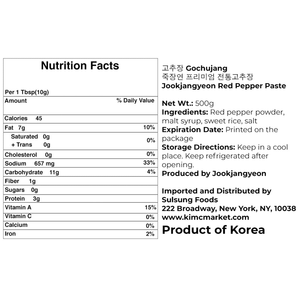 Jookjangyeon Premium Gochujang (Red Chili Paste) 죽장연 고추장 (500g)