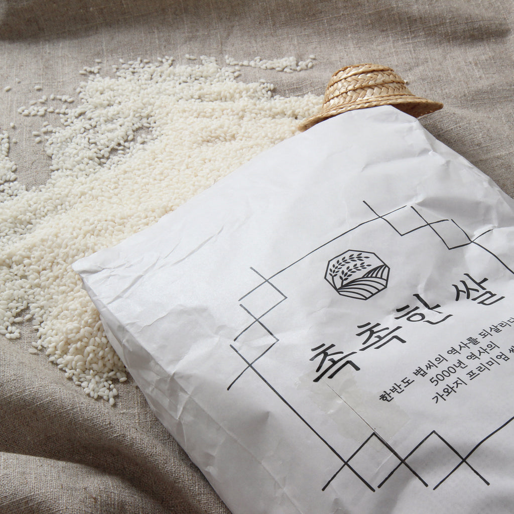 Gawaji No.1 Chok-Chok Rice 가와지 1호 무농약 촉촉한 쌀 [20% Off from Original Retail]