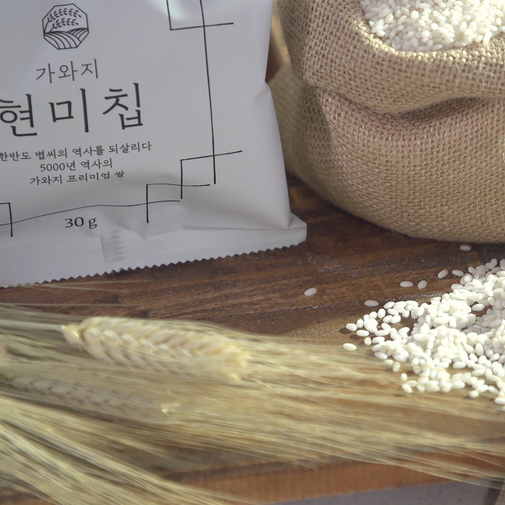 Gawaji No.1 Rice Chip 가와지 현미칩 [Pack of 2] [Best Before 6/24/21]