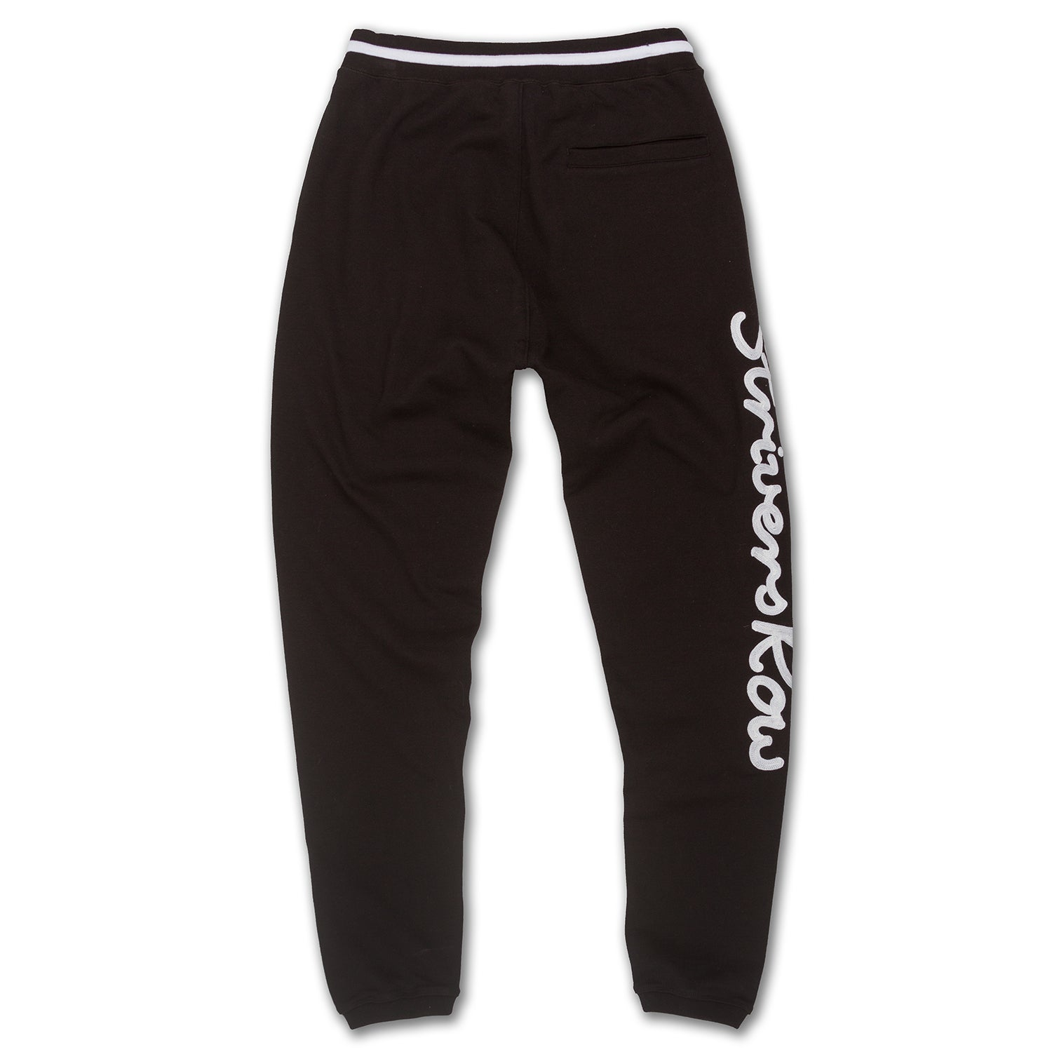 Speedometer Sweatpant
