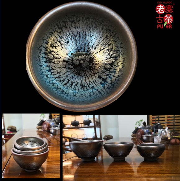 Tenmoku Cha-wan from Fujian China 建盏 品茗茶碗 - Old Village Puer 老寨古茶