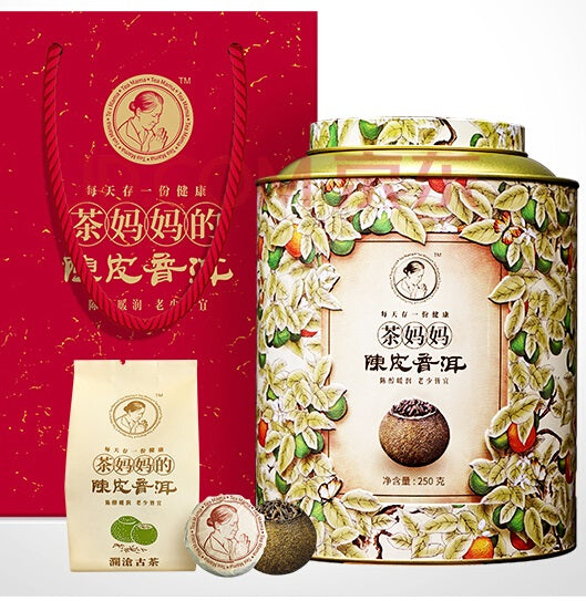 Cha Mama Xiao QingGan, Sun-dried citrus skin dark PuEr tea, 250gm tin - Old Village Puer 老寨古茶
