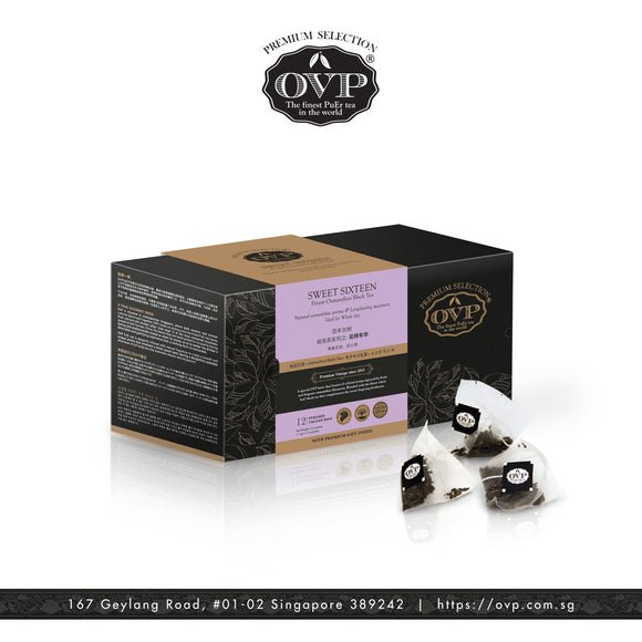 SWEET SIXTEEN® Old Village Osmanthus Black Tea Gift Box - Old Village Puer 老寨古茶