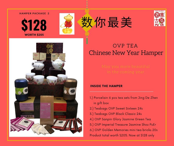 CNY Hamper 2-More Beautiful - Old Village Puer 老寨古茶