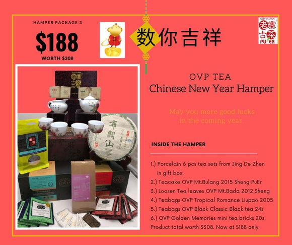CNY Hamper 3-Good Luck - Old Village Puer 老寨古茶