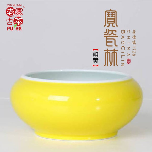 Porcelain waste water container from Jing De Zhen 景德镇 宝瓷林 水洗