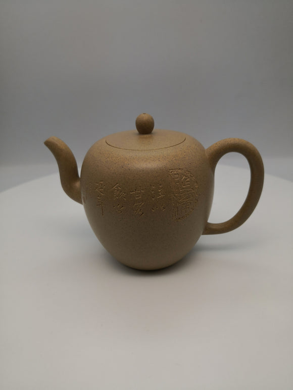 "zisha teapot by master 张轲""美人肩"" - Old Village Puer 老寨古茶"