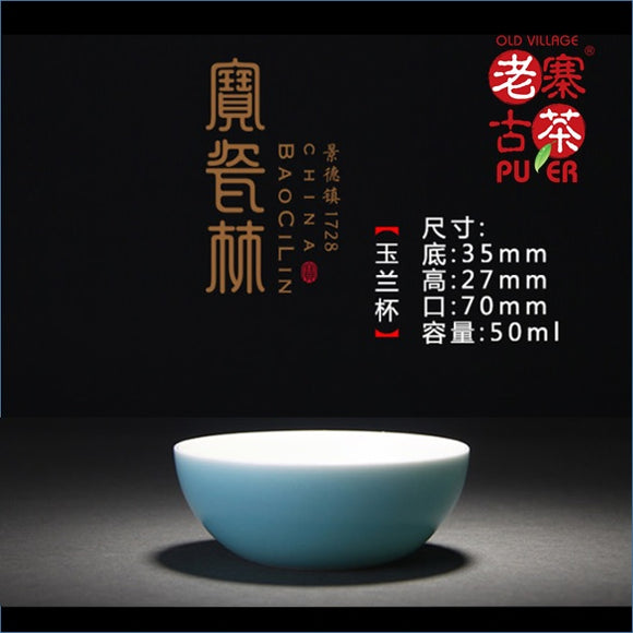 Porcelain Tea Tasting Cups from Jing De Zhen 景德镇 宝瓷林 高温色釉 品茗杯 - Old Village Puer 老寨古茶