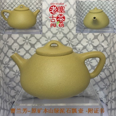 ZiSha Tea Pot by Master CAO LanFang 名家紫砂壶,曹兰芳-本山绿泥 石瓢 - Old Village Puer 老寨古茶