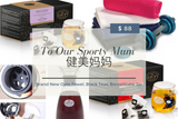 健美妈妈 Sporty Mum - Old Village Puer 老寨古茶