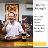 Phoenix Reborn® Award-Winning Old Village Oolong Dancong Tea - Old Village Puer 老寨古茶