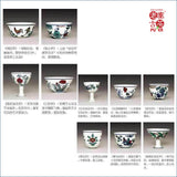 Porcelain Tea tasting cup set of 10s from Jing De Zhen 景德镇 宝瓷林 十全十美 仿古品茗杯 - Old Village Puer 老寨古茶