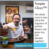 Sanpin Glory® Award-Winning Old Village Jasmine Green Tea - Old Village Puer 老寨古茶