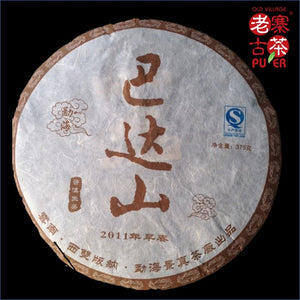 Mt. Bada Raw PuEr tea cake, arbor trees, 2011 Spring 巴达山 老树普洱生茶 - Old Village Puer 老寨古茶
