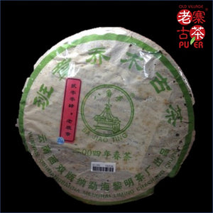 King of PuEr Lao Banzhang Raw PuEr tea cake, ancient trees, 2004 Spring 茶王 老班章 古树普洱生茶 - Old Village Puer 老寨古茶