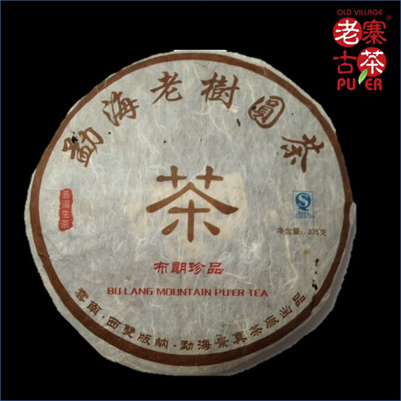 Mt. Bulang Raw PuEr tea cake, arbor trees, 2009 Spring 布朗山 老树普洱生茶 - Old Village Puer 老寨古茶