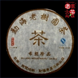 Mt. Bulang Raw PuEr tea cake, arbor trees, 2012 Spring 布朗山 老树普洱生茶 老寨古茶