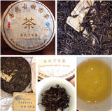Mt. Yiwu Raw PuEr tea cake, Dingjia village ancient trees, 2014 Spring 易武山 古树普洱生茶,丁家寨 老寨古茶