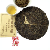 Mt. Jingmai Raw PuEr tea cake, ancient trees, 2012 Spring 景迈山 古树普洱生茶 - Old Village Puer 老寨古茶