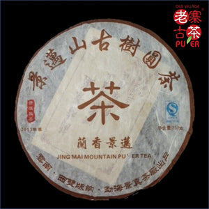 Mt. Jingmai Raw PuEr tea cake, ancient trees, 2013 Spring 景迈山 古树普洱生茶 老寨古茶