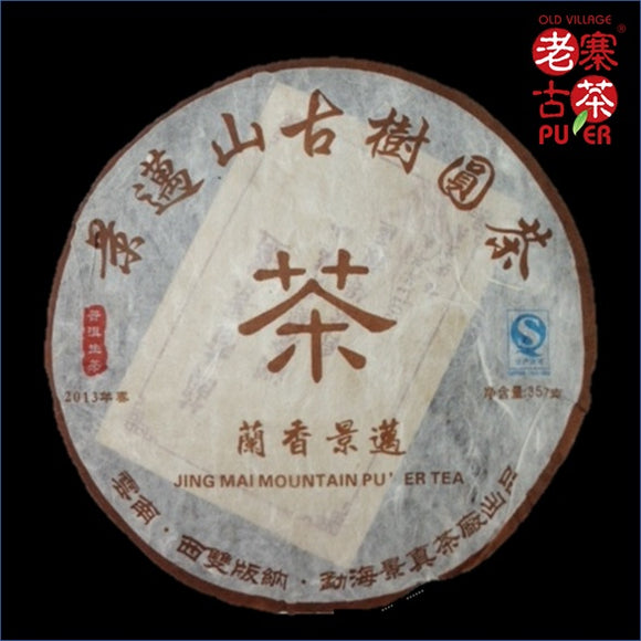 Mt. Jingmai Raw PuEr tea cake, ancient trees, 2013 Spring 景迈山 古树普洱生茶 - Old Village Puer 老寨古茶