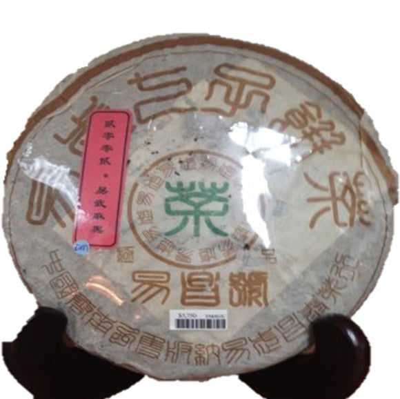 Mt. Yiwu Raw PuEr tea cake, Mahei village ancient trees, 2002 Spring 易武山古树普洱生茶,麻黑寨 老寨古茶