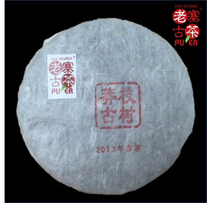 Mt. Mangzhi Raw PuEr tea cake, ancient trees, 2013 Spring 莽枝山 古树普洱生茶 - Old Village Puer 老寨古茶