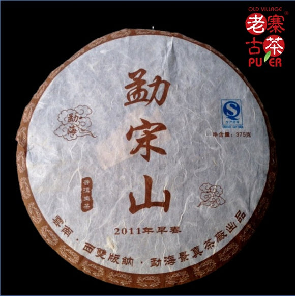 Mt. Mengsong Raw PuEr tea cake, arbor trees, 2011 Spring 勐宋山 老树普洱生茶 - Old Village Puer 老寨古茶