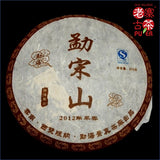 Mt. Mengsong Raw PuEr tea cake, arbor trees, 2012 Spring 勐宋山 老树普洱生茶 - Old Village Puer 老寨古茶