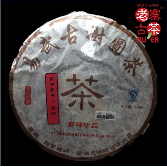 Mt. Manzhuan Raw PuEr tea cake, ancient trees, 2010 Spring 蛮砖山 古树普洱生茶 老寨古茶