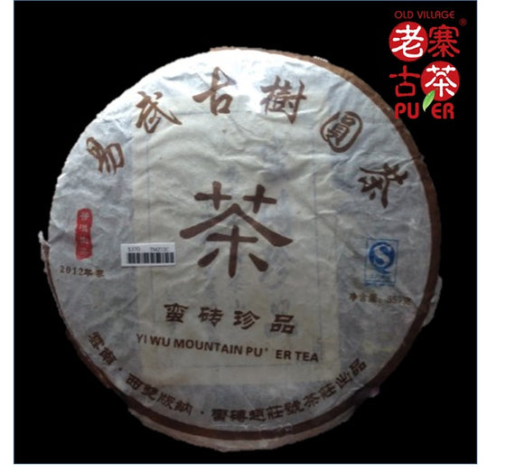 Mt. Manzhuan Raw PuEr tea cake, ancient trees, 2012 Spring 蛮砖山 古树普洱生茶 - Old Village Puer 老寨古茶