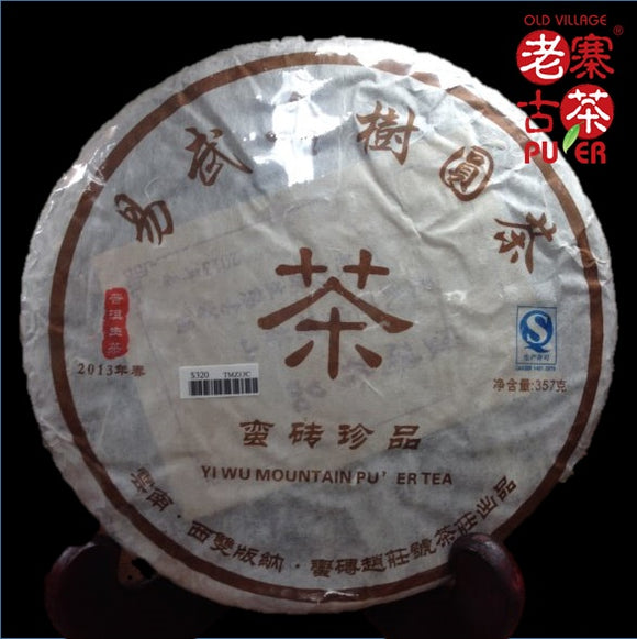 Mt. Manzhuan Raw PuEr tea cake, ancient trees, 2013 Spring 蛮砖山 古树普洱生茶 - Old Village Puer 老寨古茶