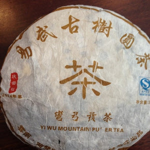 Mt. Yiwu Raw PuEr tea cake, Mahei village ancient trees, 2014 Spring 易武山古树普洱生茶,弯弓寨 老寨古茶