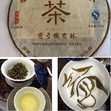 Mt. Yiwu Raw PuEr tea cake, Mahei village ancient trees, 2015 Spring 易武山古树普洱生茶,弯弓国有林 - Old Village Puer 老寨古茶