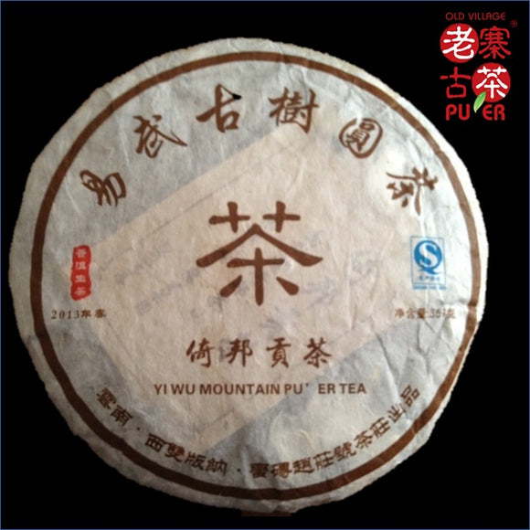 Mt. Yibang Raw PuEr tea cake, ancient trees, 2013 Spring 倚邦山古树普洱生茶 - Old Village Puer 老寨古茶