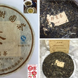 Mt. Yibang Raw PuEr tea cake, ancient trees, 2015 Spring 倚邦山古树普洱生茶 老寨古茶