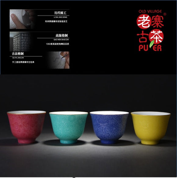 Porcelain Tea tasting cup from Jing De Zhen 景德镇 宝瓷林 高级礼品 扒花 花卉纹 花神杯 - Old Village Puer 老寨古茶