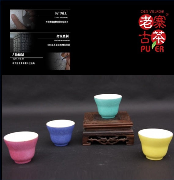 Porcelain Tea tasting cup from Jing De Zhen 景德镇 宝瓷林 高级礼品 扒花 花卉纹 束腰杯 - Old Village Puer 老寨古茶