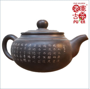 Tea Pot Ni Xing Tao by Master 李人帲 名家壶 广西 坭兴陶茶壶 - Old Village Puer 老寨古茶