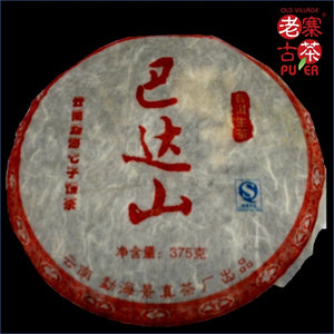 Mt. Bada Raw PuEr tea cake, arbor trees, 2009 Spring 巴达山 老树普洱生茶 - Old Village Puer 老寨古茶