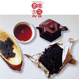 Mt. Jingmai Raw PuEr tea brick, golden leaf, 1983 景迈山 普洱生茶 - Old Village Puer 老寨古茶