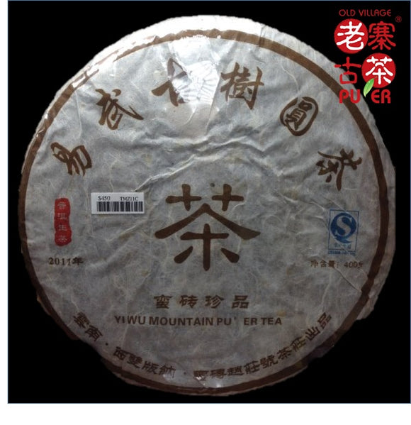 Mt. Manzhuan Raw PuEr tea cake, ancient trees, 2011 Spring 蛮砖山 古树普洱生茶 - Old Village Puer 老寨古茶