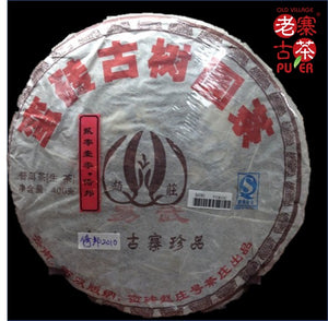 Mt. Yibang Raw PuEr tea cake, ancient trees, 2010 Spring 倚邦山古树普洱生茶 - Old Village Puer 老寨古茶