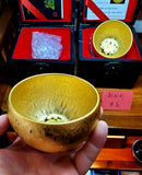 Tenmoku Cha-wan from Fujian China, Jianzhan, Jian Ware, 24K Gold Glazed 黄金24K 建盏 品茗茶碗